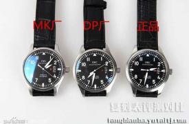 马克17DP厂&MK厂(V5)&正品对比评测