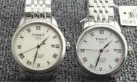天梭力洛克T41正品表对比复刻表