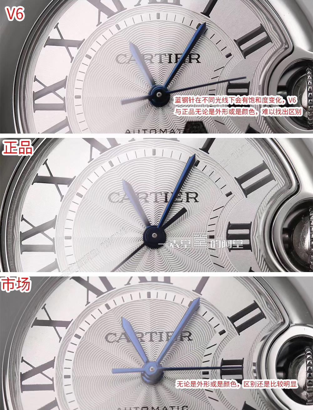 卡地亚33毫米蓝气球W6920071正仿对比——烧蓝钢针