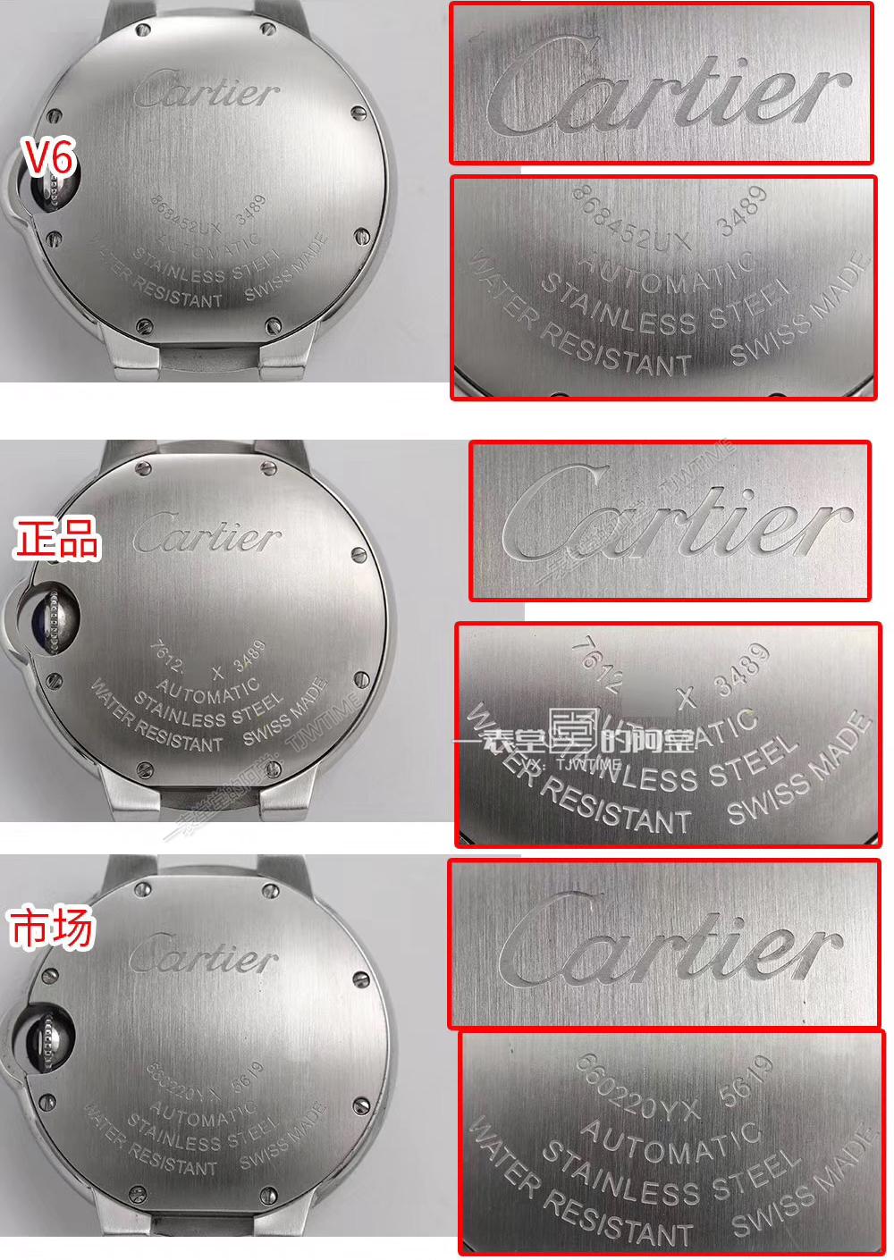 卡地亚33毫米蓝气球W6920071正仿对比——底盖LOGO